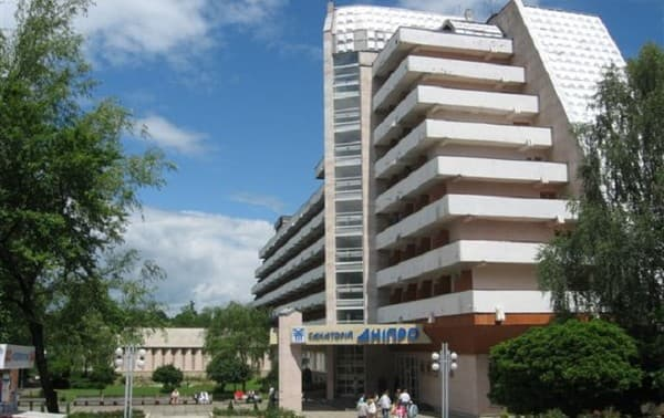 Sanatorium Dnepr, Truskavets: photo, prices, reviews
