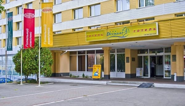 Hotel Druzhba Service, Kyiv: photo, prices, reviews