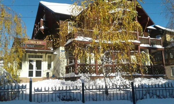 Hotel Nabi, Truskavets: photo, prices, reviews