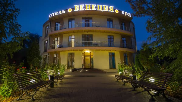 Hotel Venecia,  Zaporizhia: photo, prices, reviews