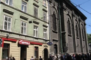 Hotels Lviv. Hotel On Ruska