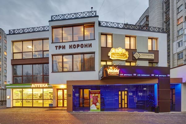 Hotel Try korony, Lviv: photo, prices, reviews