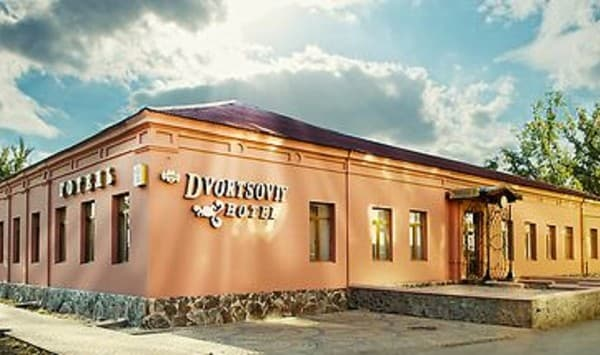 Guest Court Dvortsovyi, Kropyvnytskyi: photo, prices, reviews