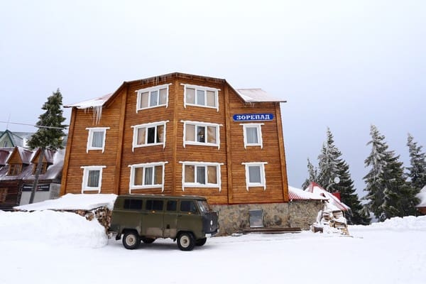 Hotel Zorepad , Dragobrat: photo, prices, reviews
