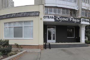 Hotels  Zaporizhia. Hotel White royal