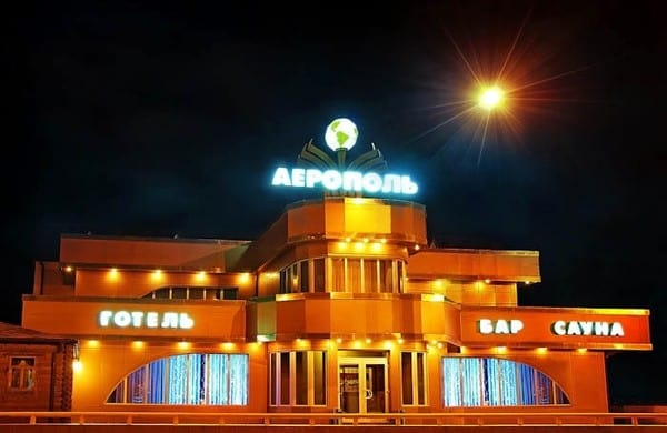 Hotel Aeropol, Kropyvnytskyi: photo, prices, reviews