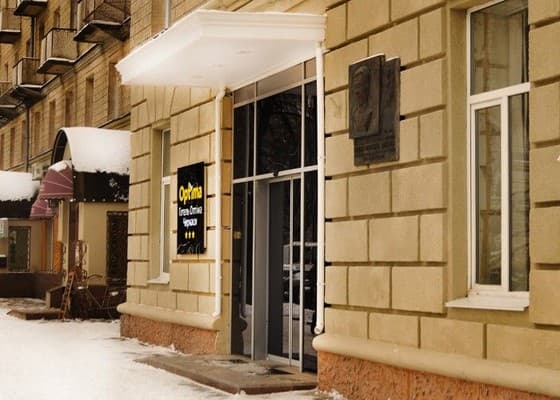Hotel Optima Cherkassy, Cherkasy: photo, prices, reviews
