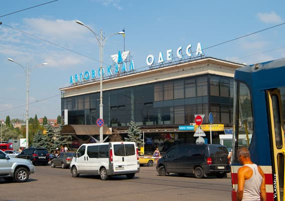 Mini hotel Express-Hotel, Odesa: photo, prices, reviews