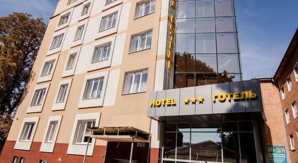 Hotel Optima Rovno, Rivne: photo, prices, reviews