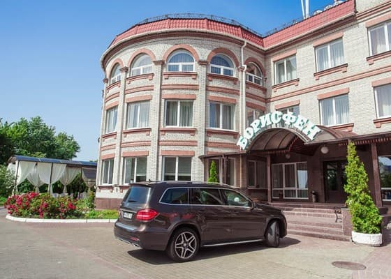 Hotel Vita Park Borisfen, Kyiv: photo, prices, reviews