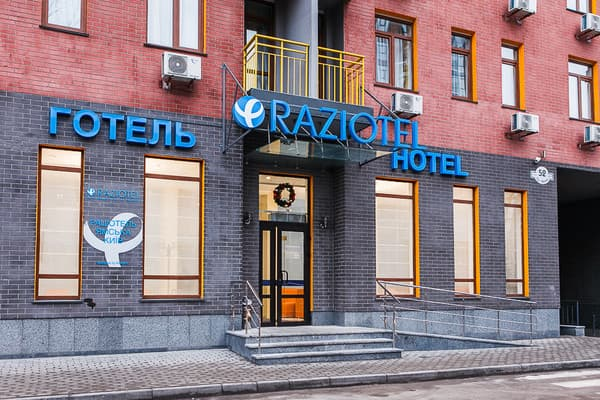 Hotel Raziotel Kiev (Yamskaya), Kyiv: photo, prices, reviews