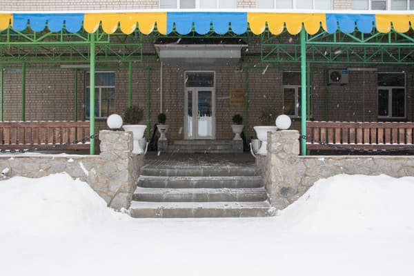 Hotel Yakor',  Nikopol: photo, prices, reviews