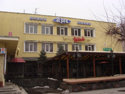 Hotel Azov,  Berdiansk: photo, prices, reviews