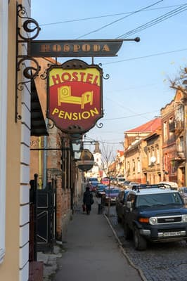 Hostel Hospoda,  Uzhhorod: photo, prices, reviews