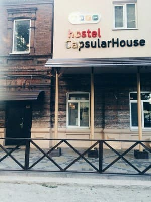 Hostel Capsularhouse,  Dnipro: photo, prices, reviews