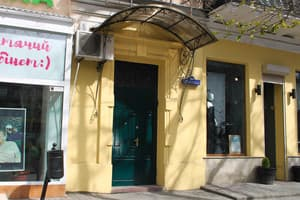 Hotels Odesa. Hotel Kosher Hostel