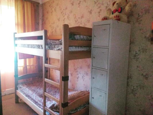 Hostel Yourhostel Patrisa Lumumby, Kyiv: photo, prices, reviews