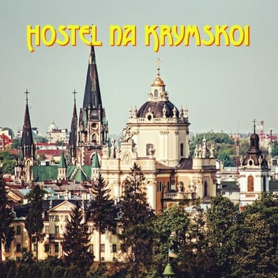 Hostel on Krymska Street, Lviv: photo, prices, reviews