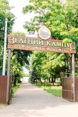 Recreation centre Zeleniy Kampus, Odesa: photo, prices, reviews