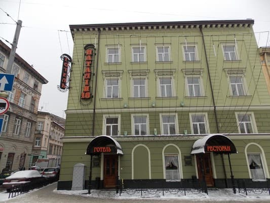 Hotel Nataliya 18, Lviv: photo, prices, reviews