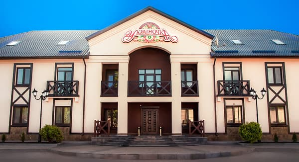 Hotel Ukrainochka,  Kryvyi Rih: photo, prices, reviews