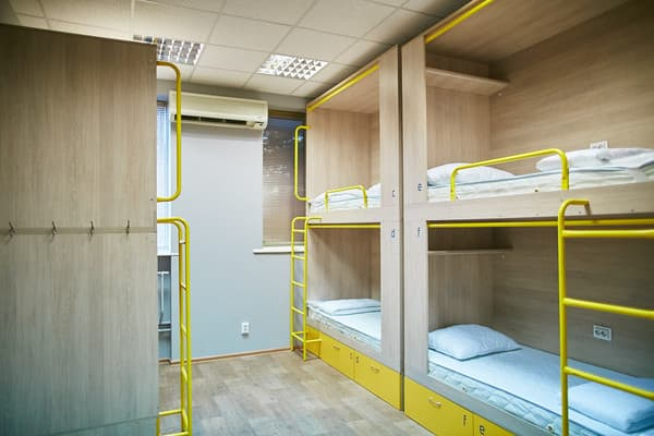 Hostel Hello Yellow Hostel,  Dnipro: photo, prices, reviews