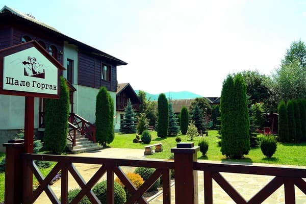 Private estate Chalet Gorgan, Mykulychyn: photo, prices, reviews