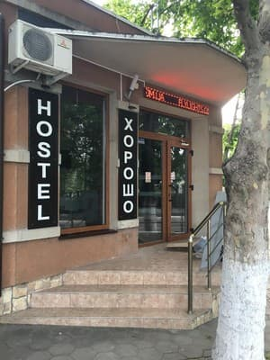 Hostel Horosho, Chornomorsk: photo, prices, reviews