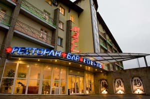 Hotels in Lviv with Transfer to the airport (271)  prices 66a21bffaa73d