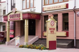 Hotels  city  Ivano-Frankivsk and region. Hotel Fontush Boutique Hotel