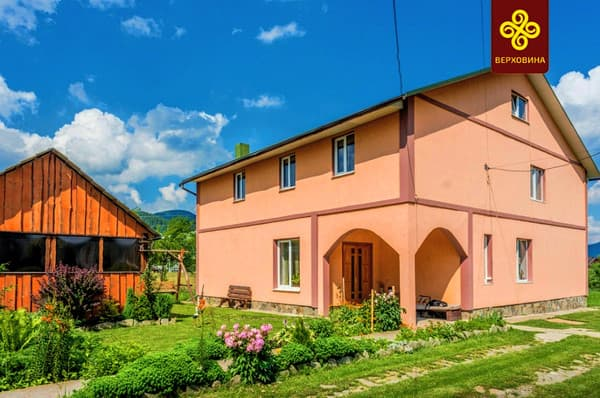 Private estate Hirskyi kutochok, Verkhovyna: photo, prices, reviews