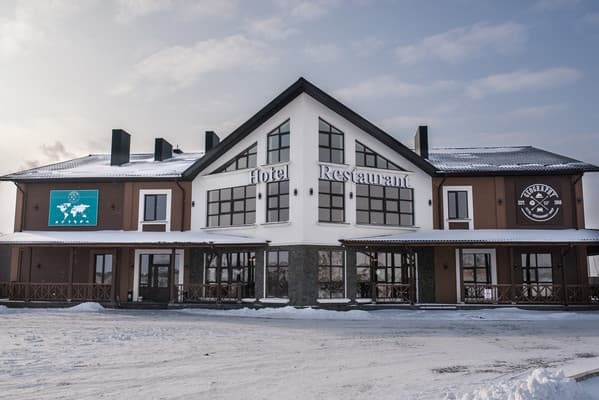 Hotel GEOGRAPHY, Rivne: photo, prices, reviews