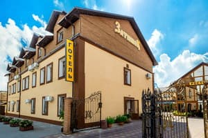 Hotels  city  Vinnytsia and region. Hotel Zatyshok
