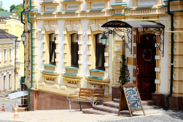 Hotel Gonchar, Kyiv: photo, prices, reviews
