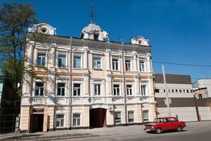 Hotels Kharkiv. Hotel Calipso