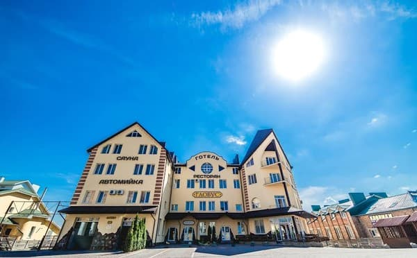 Hotel Globus, Ternopil: photo, prices, reviews