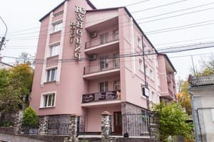 Hotels  city Ternopil and region. Hotel Uhnovych