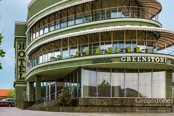 Mini hotel Greenstone, Kherson: photo, prices, reviews