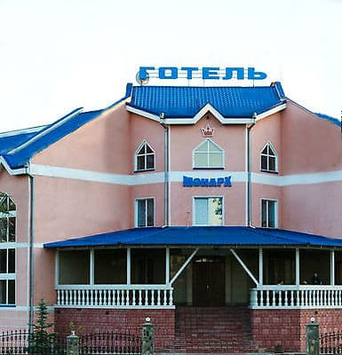 Hotel and restaurant complex Monarh,  Kolomyia: photo, prices, reviews