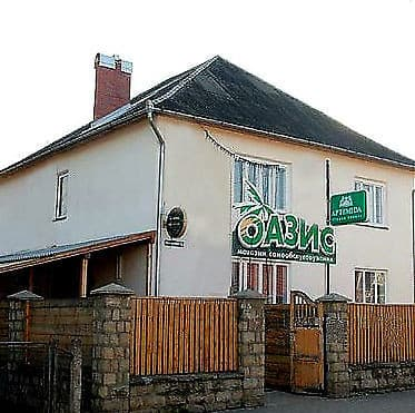 Boarding house Oazys,  Kolomyia: photo, prices, reviews