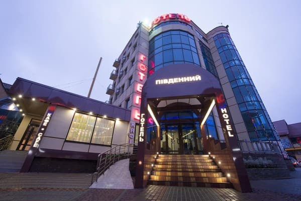 Hotel Pivdenny, Lviv: photo, prices, reviews