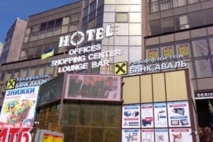 Hotels Mykolaiv. Hotel Mark Plaza Hotel
