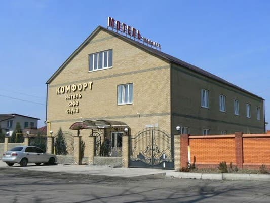 Motel Comfort,  Dnipro: photo, prices, reviews