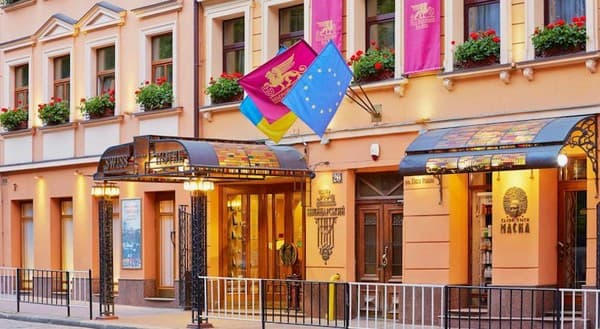 Hotel Swiss Hotel, Lviv: photo, prices, reviews