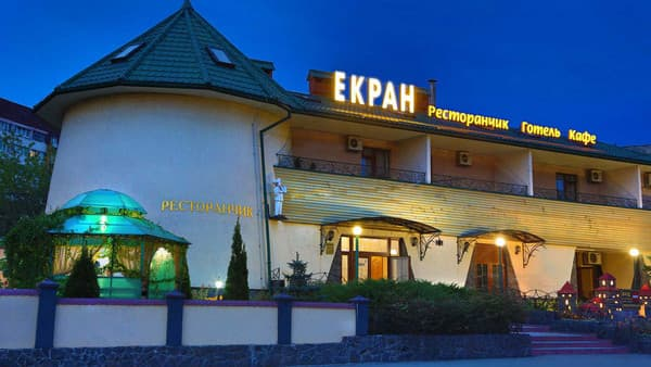Hotel Ekran, Lviv: photo, prices, reviews