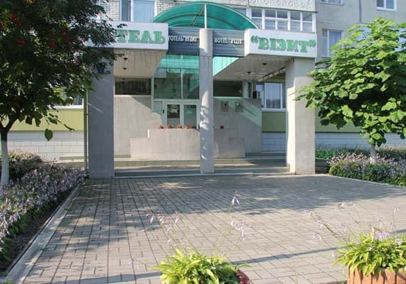 Hotel Vizit, Bila Tserkva: photo, prices, reviews