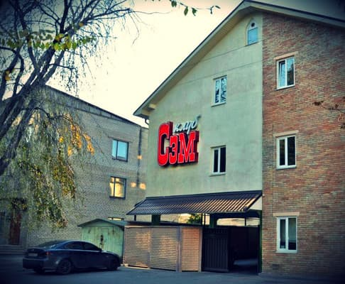 Mini hotel SEM,  Zaporizhia: photo, prices, reviews