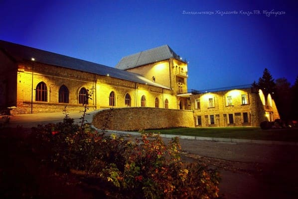 Hotel Winery of duke P.N.Trubetskoy, Nova Kakhovka: photo, prices, reviews