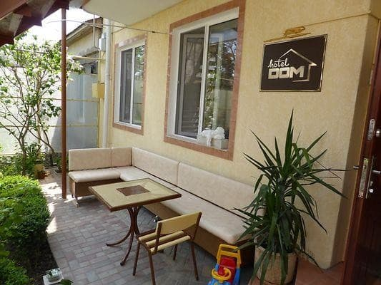 Apartment hotel Dom, Odesa: photo, prices, reviews