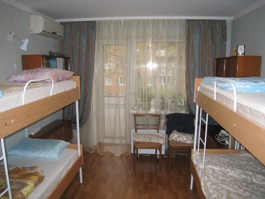 Hostel Elephant,  Dnipro: photo, prices, reviews